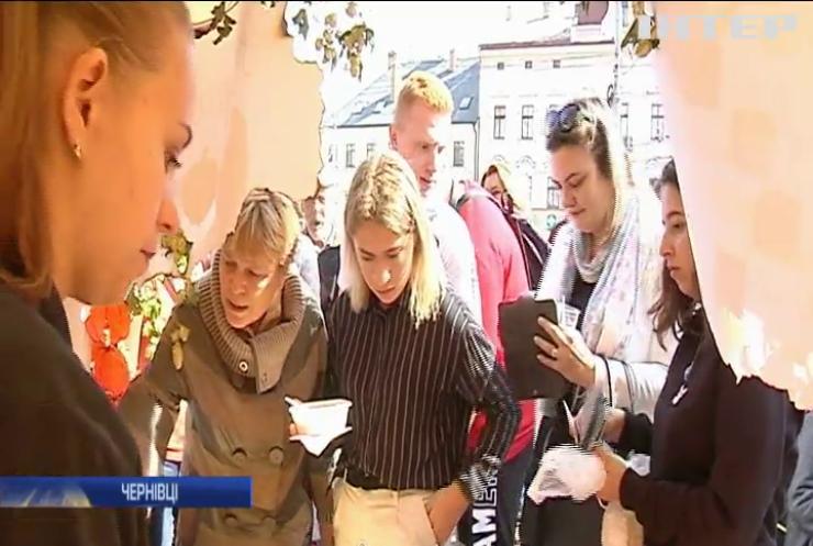 У Чернівцях студенти-кулінари влаштували свято гарбуза