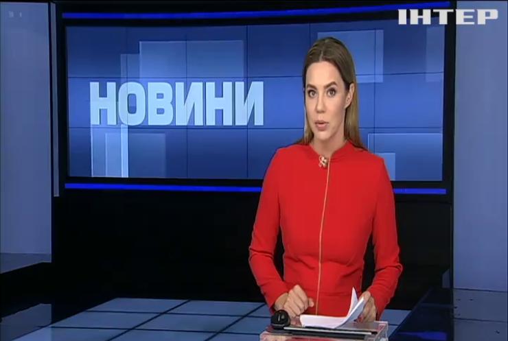 Україна обговорила з Міжнародним валютним фондом нову програму співпраці