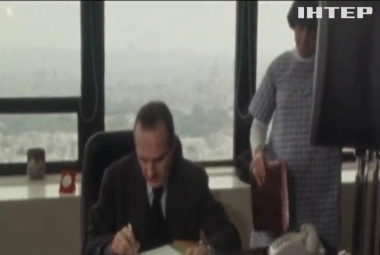 У Франції пішов із життя Жак Ширак