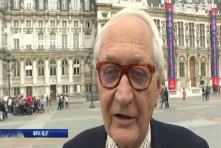 У Франції на вісімдесят сьомому році пішов з життя колишній президент Жак Ширак