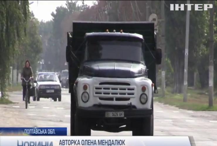 ДТП у Кременчуку: у Полтавському суді розглядають обставини моторошної аварії