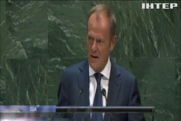 До солідарності з Україною закликав президент Європейської Ради Дональд Туск