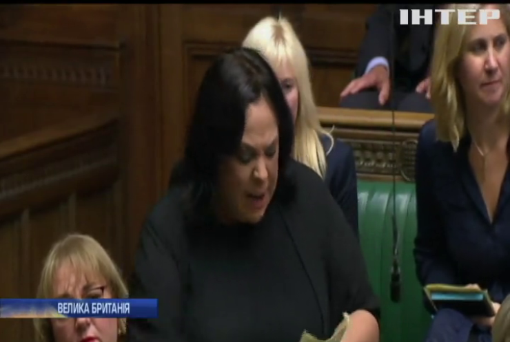 Британські депутати масово отримують погрози життю