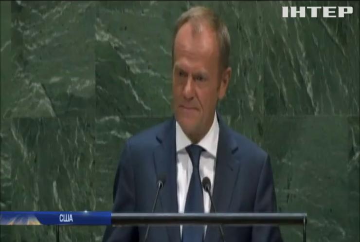 Дональд Туск закликав до солідарності з Україною