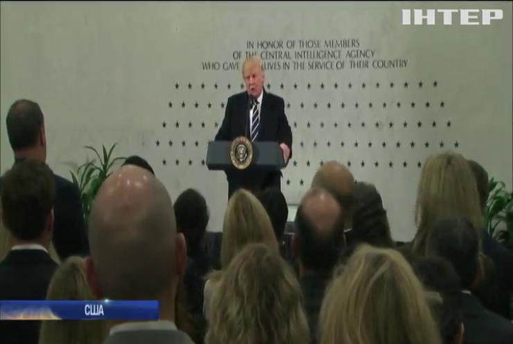 Скандал у США: викривач Дональда Трампа виявився офіцером ЦРУ
