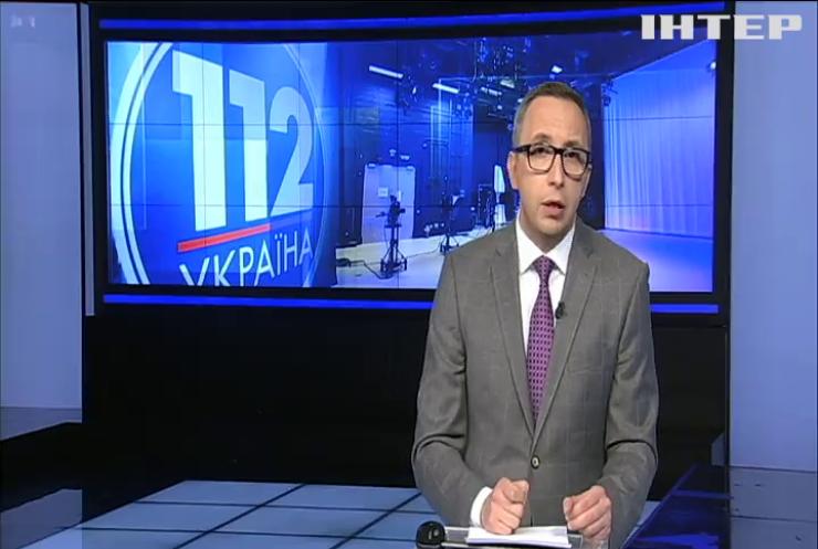 """""""112 Україна"""" продовжить мовити в кабельних мережах, на супутнику та в інтернеті"""