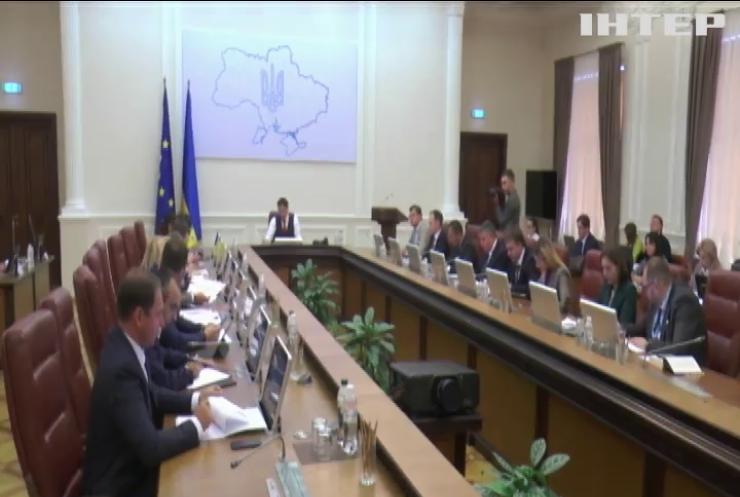У Кабміні анонсували презентацію програми дій уряду