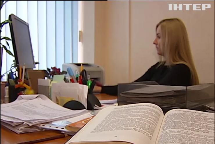 Верховна Рада хоче змінити Трудовий кодекс: як будуть працювати українці?