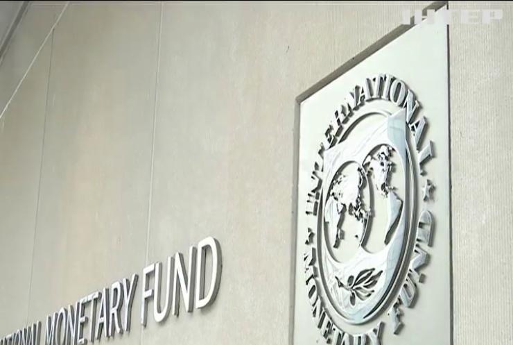 У Кабміні презентували програму співпраці з МВФ