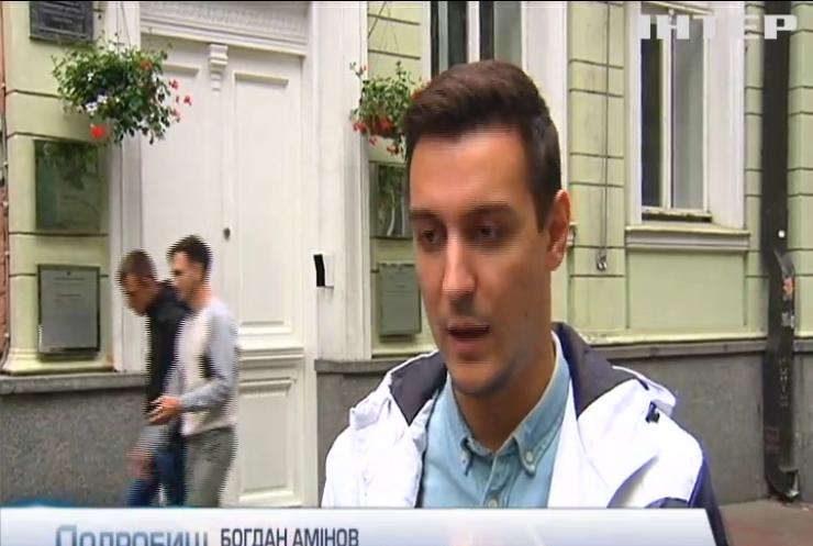 Зупинити утиски свободи слова в Україні: журналісти телеканалу NewsOne звернулися до посольства Британії
