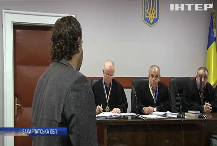 Хто затягує розгляд справи ужгородських наркоторгівців?