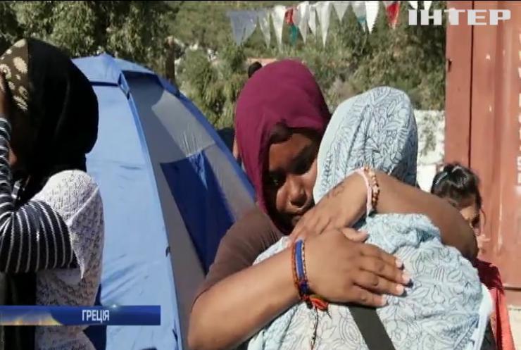 На Лесбосі оголосили евакуацію табору мігрантів