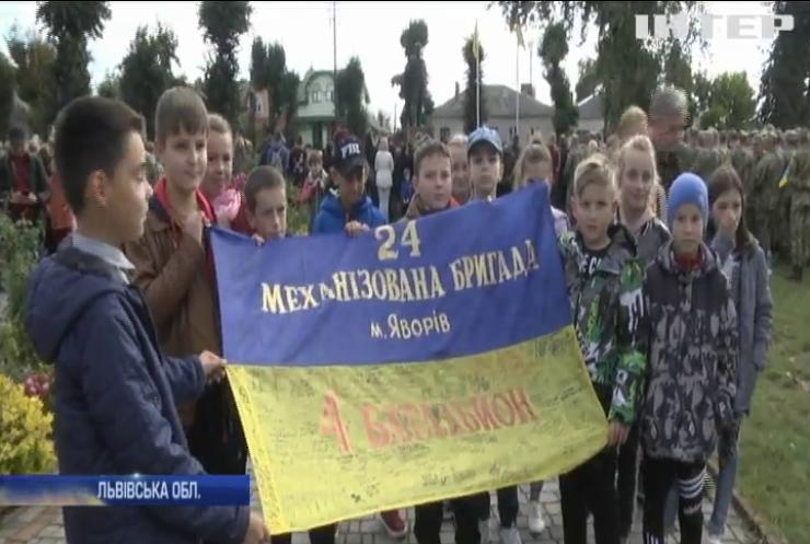 На Львівщину із зони ООС повернулися бійці 24 окремої механізованої бригади