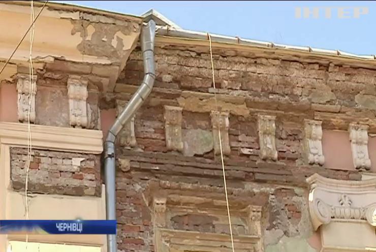 В Історичній частині Чернівців руйнуються пам'ятки архітектури