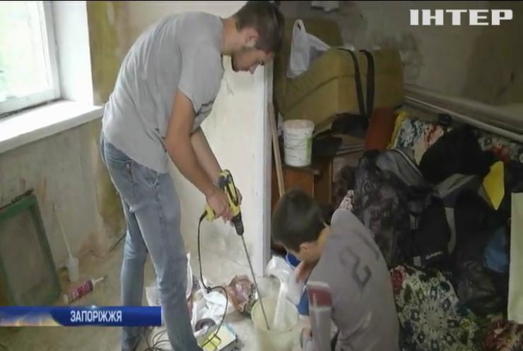 У Запоріжжі волонтери допомагають оновлювати оселі родинам, які опинились у скруті