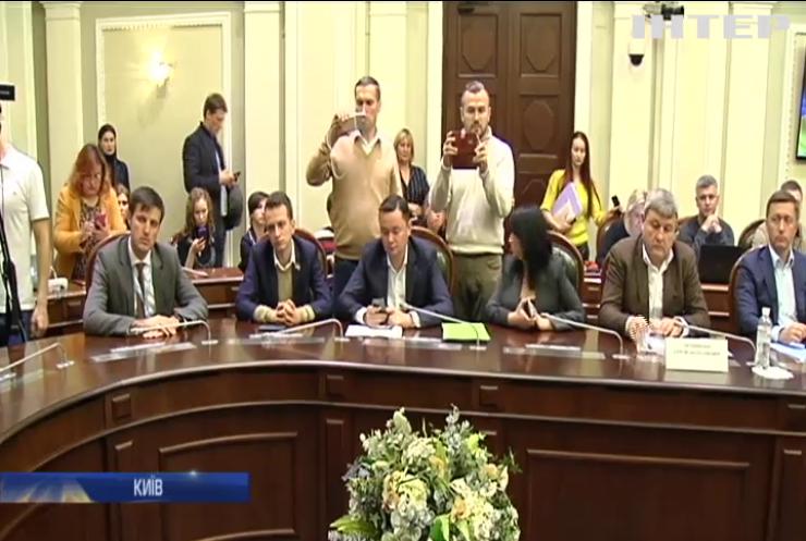 Ринок землі: парламентський комітет з аграрних питань переніс розгляд законопроекту