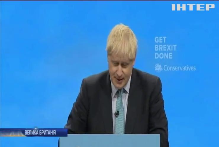 Борис Джонсон представив остаточні умови виходу з ЄС