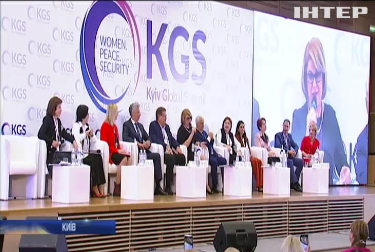 """""""Жінки. Мир. Безпека"""": на міжнародному жіночому форумі у Києві обговорили """"формулу Штайнмаєра"""""""