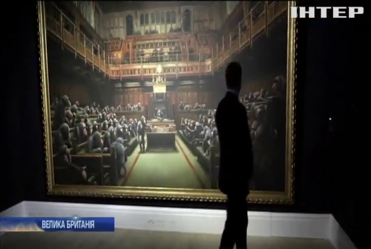 Картину популярного художника Бенксі оцінили у рекордну суму