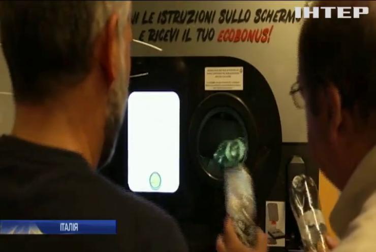 У Римі за поїздку в метро можна розрахуватися пляшками