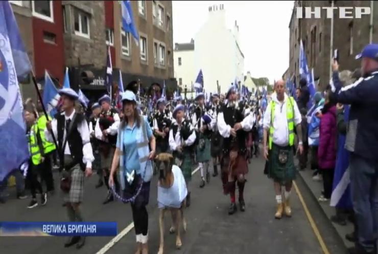 Жителі Шотландії вимагають незалежності від Великої Британії