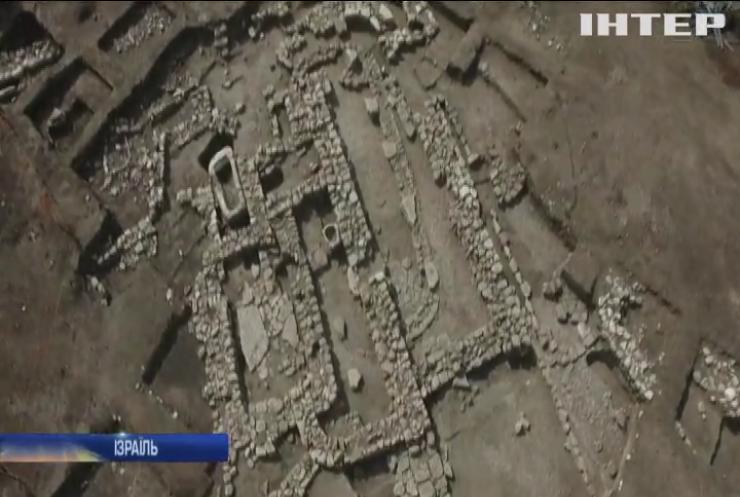 В Ізраїлі знайшли залишки невідомого стародавнього міста