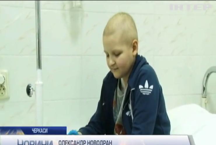 Десятирічний Сашко з Черкас потребує термінової трансплантації кісткового мозку