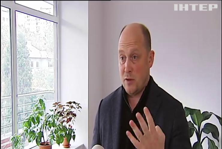 """Знизити комунальні тарифи: Сергій Каплін закликає ліквідувати """"Нафтогаз"""""""