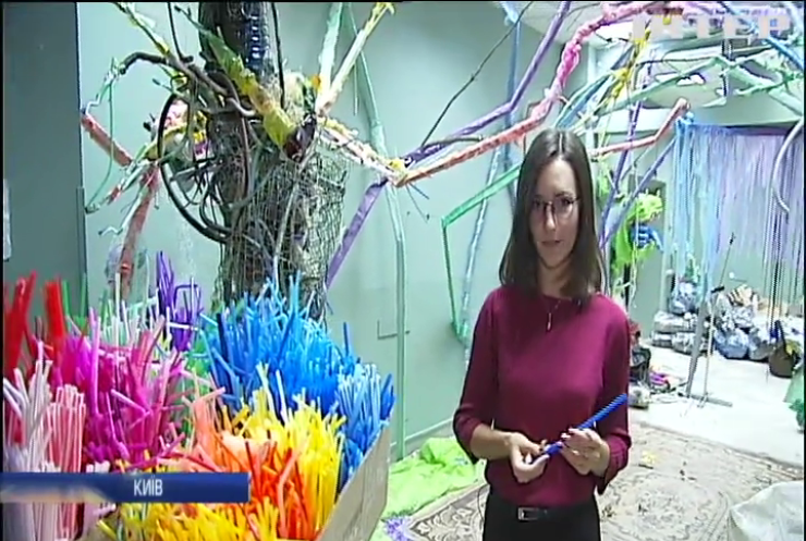 У Києві зняли мультфільм про ляльку у світі сміття