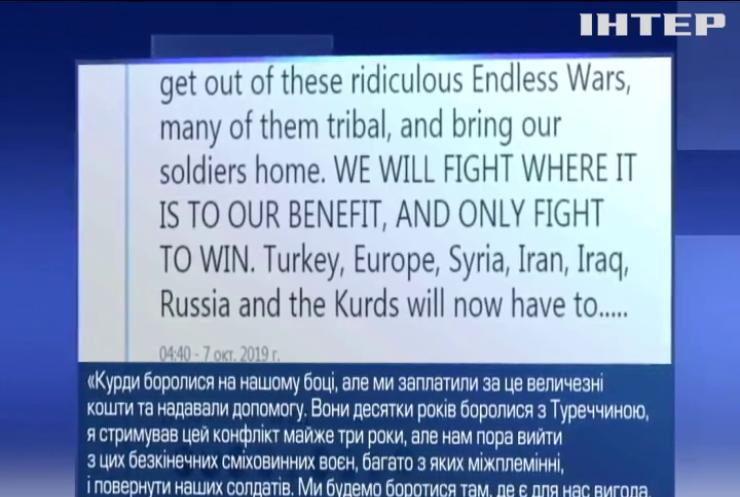 США виводять війська з Сирії