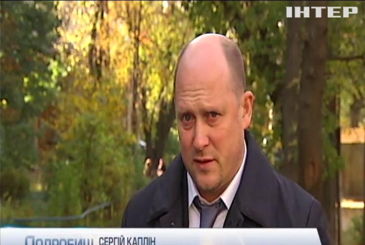 Сергій Каплін вимагатиме зниження цін на комунпослуги в судах