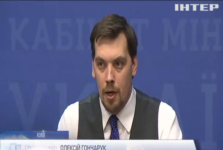 Видатки на оборону й пільги військовим не скорочуватимуть - Олексій Гончарук