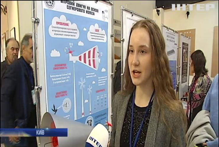 У Києві стартував фестиваль інноваційних проектів Sikorsky Challenge