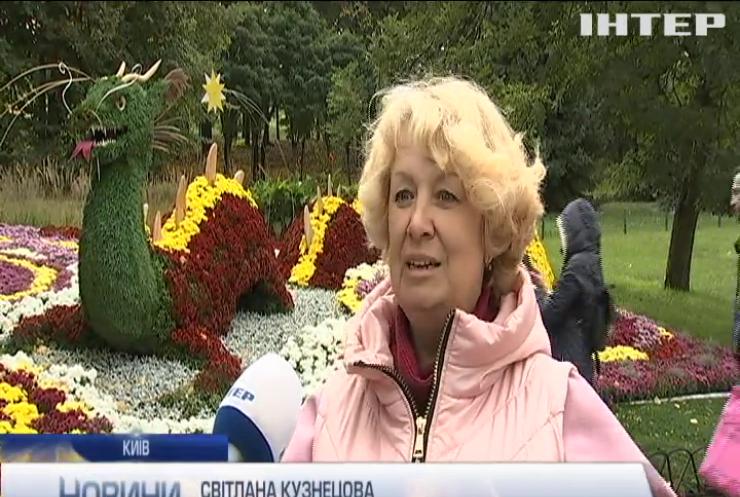 Квіткове сузір'я: у Києві розпочалося флористичне свято