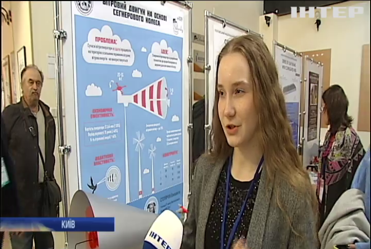Sikorsky Challenge: у Києві презентували стартапи юних винахідників