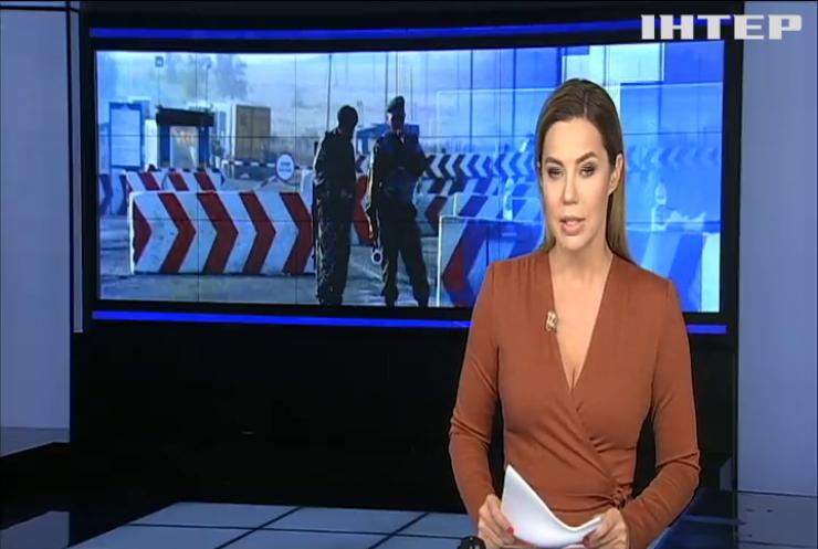 """На Луганщині поліція зупинила учасників """"Останній блокпост"""""""
