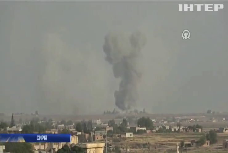 Турецька авіація розбомбила місто у Сирії