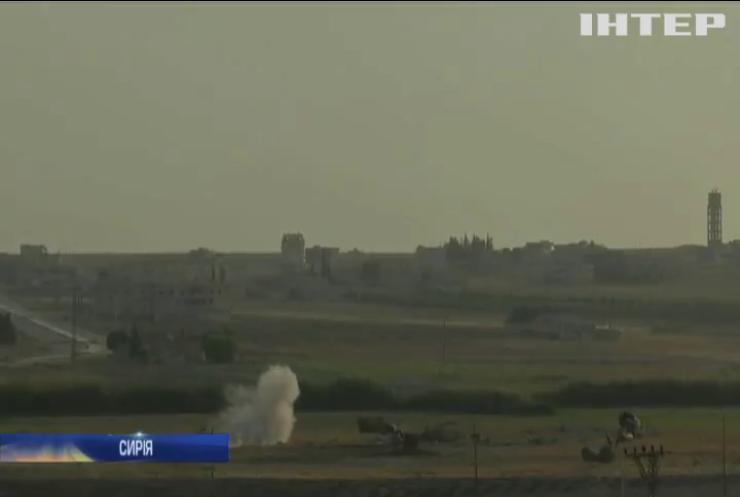 Мешканці півночі Сирії тікають від турецької армії