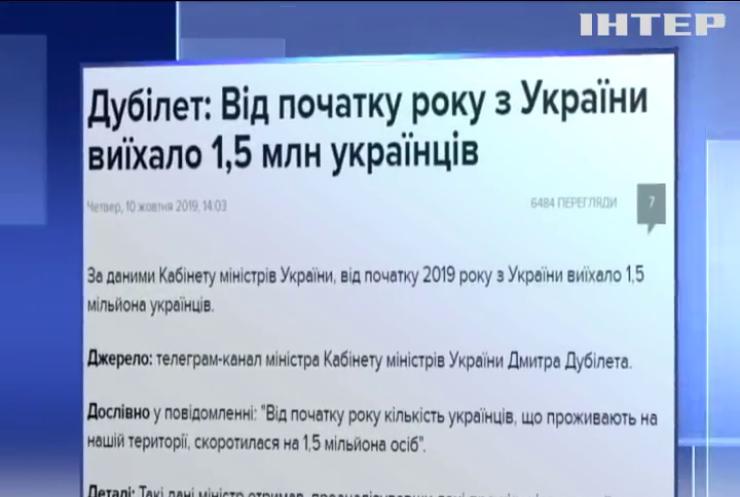 Коли відбудеться перепис населення в Україні