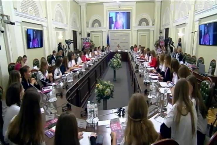 Girl 2 Leader: Україна долучилася до святкування Міжнародного Дня дівчат - Юлія Льовочкіна