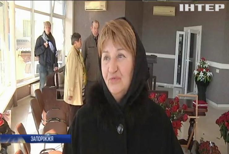 Катастрофа Ан-12: у Запоріжжі попрощалися з пілотом Ігорем Маєвським