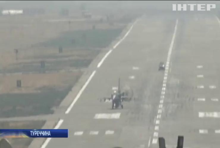 Туреччина проводить масштабну воєнну операцію в Сирії