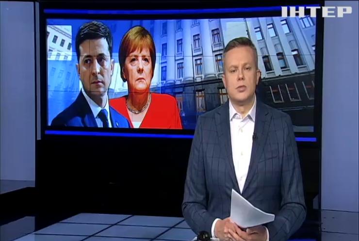 Зеленський та Меркель обговорили розведення сил поблизу Золотого