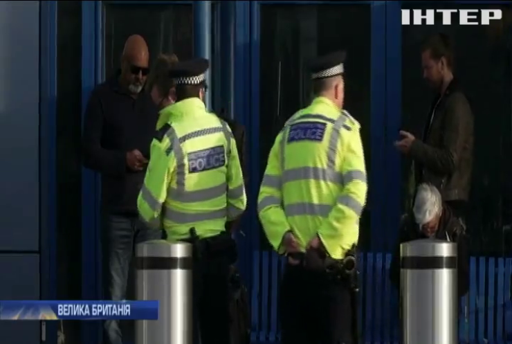 У Лондоні заарештували учасників учасників кліматичних протестів