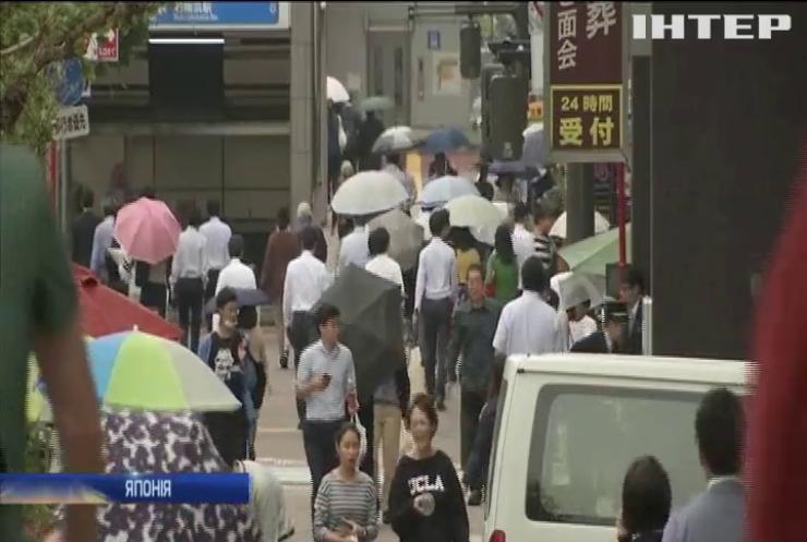 Японія готується до потужного тайфуну
