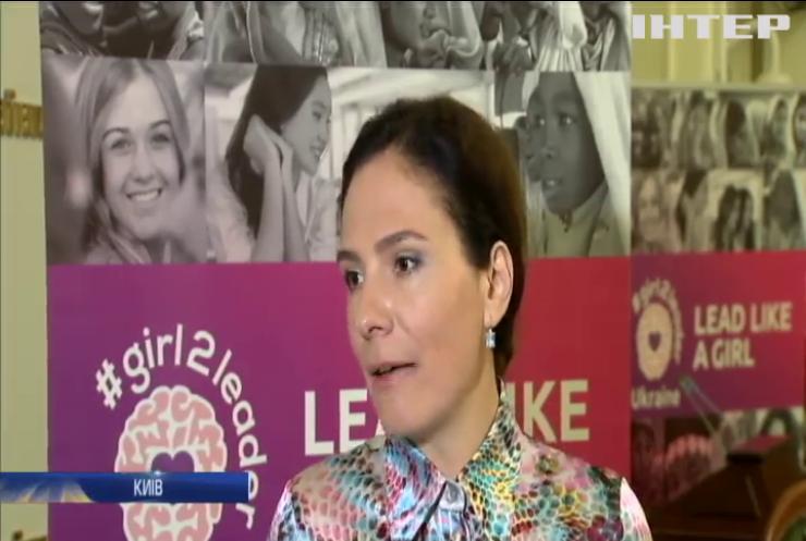 Молоді, амбітні й цілеспрямовані: у Верховній Раді пройшов форум жінок-лідерів Girl2leader