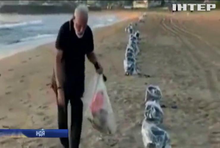 Прем'єр-міністр Індії збирав пластикові пляшки на одному з пляжів