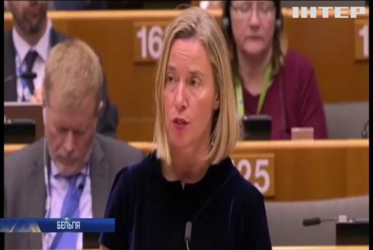 Депутати Європарламенту звинуватили Володимира Зеленського в тиску на ЗМІ
