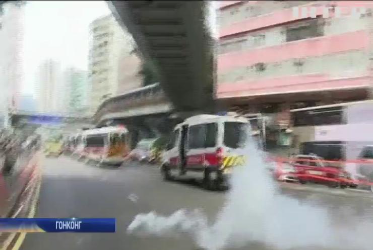 У Гонконгу тривають масові демонстрації