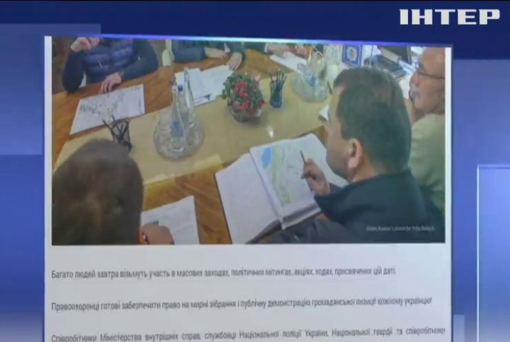 День захисника України: силовики закликали берегти спокій громадян